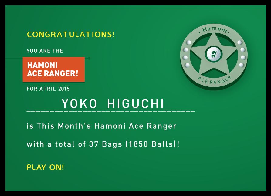 Ace-Ranger_Certificate_Apr15_YokoHiguchi