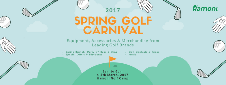 Hamoni Spring Golf Carnival 2017